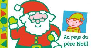 Toupie Jeux au pays du père Noël et son lutin
