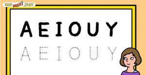 Poster jeux Toupie - NOVEMBRE