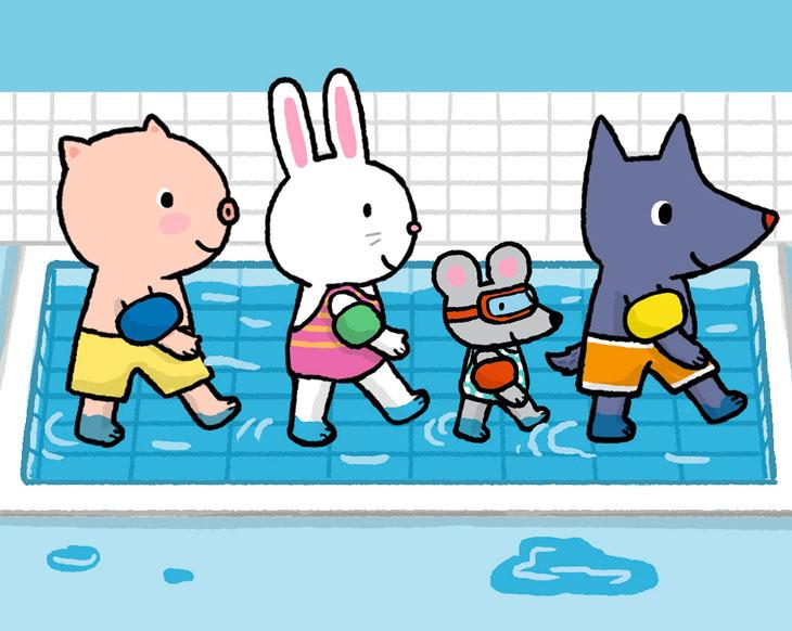 La comptine de Tiloulou : La piscine - Toupie magazine
