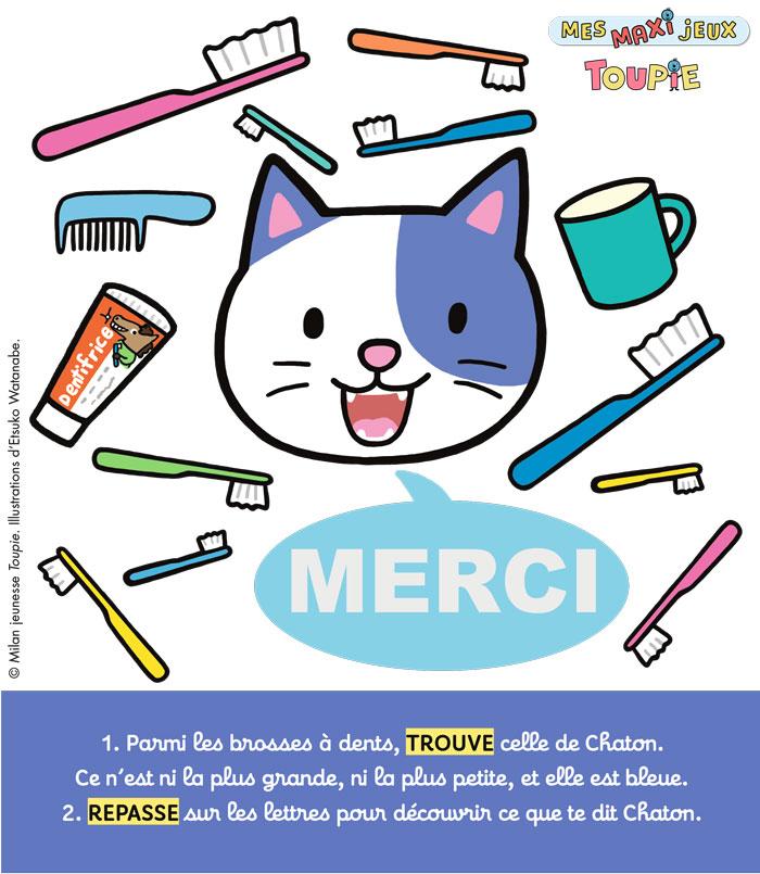 Poster jeux Toupie - MARS